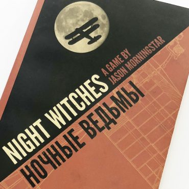 RPG Review : Night Witches (2015)